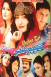 Khyber Hits Vol 27