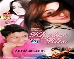 Khyber Hits Vol-23