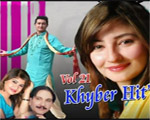 Khyber Hits Vol-21